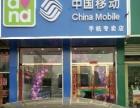 神木东兴街黄庄十字路口 电子通讯 商业街卖场