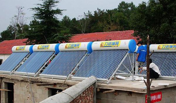 欢迎访问亿家能太阳能维修 洛阳各中心 售后服务咨询电话您