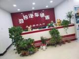 上海市江淮4米2平板货车价格多少