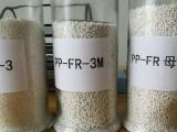 无卤阻燃V0 PP原材料 PPFR-3 聚丙烯颗粒专用pp