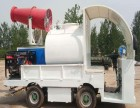 小型电动洒水车雾炮机洒水车新能源电动喷洒车雾炮车