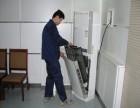 欢迎进入保定科龙空调-各点科龙空调售后服务总部电话