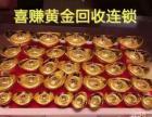 路桥黄金回收椒江黄金回收黄岩黄金回收