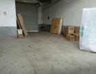 浏阳 浏阳国际家具附近大安村 厂房 800平米
