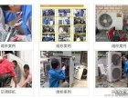 北京顺义空调安装~空调移机~空调维修 快速派单上门服务