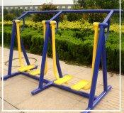 室外健身器材双人太空漫步机 象棋桌 肩关节训练器