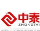 永春商标注册商标转让永春专利版权申请香港公司注册