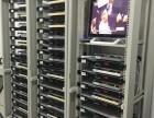 广州东莞珠海梅州汕头机房检修维护有线电视前端维保合同