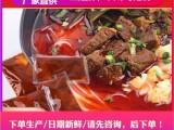 浙江湖州红烧牛肉面常年供应
