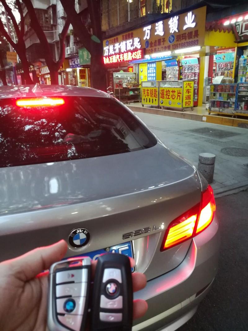 佛山广汽传祺汽车钥匙4S店 专业匹配广汽传祺汽车钥匙