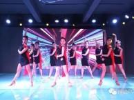 厦门拉丁舞培训班 葆姿专业针对零基础集训
