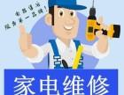 欢迎-沧州红日热水器售后服务维修网站各中心咨询电话-访问