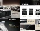 美多集成灶福州专卖店庆祝国际明星刘涛品牌代言人