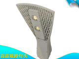 长期供应 led路灯灯头 LED防水路灯 LED路灯 环保led