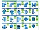 海南静音排水管及管件哪里有供应优质静音排水管