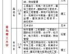 函授 网络学历提升请选择广饶县翰林培训学校