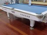福建博动台球桌