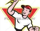 和平区有证电工上门维修灯具维修线路维修,修不好不收费