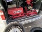 上海汽車搶修快修困境拖車搭電送油補胎換胎