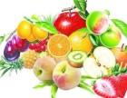 徐州品牌水果店果缤纷加盟