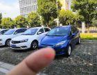 转让 轿车 福特 嘉年华三厢蓝色成色很新预购从速!