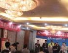 沧州专业沟通表达/公众演说培训品牌——纵力教育