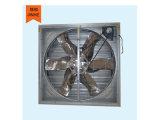 潍坊哪里有专业的降温风机——鸡舍专用降温风机