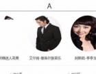 明星库国内国际明星名模日韩明星偶像奇狐娱乐网