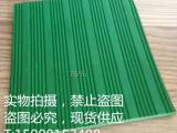 上海惠图直销12mm高压绝缘橡胶板 条纹绝缘垫 高压防滑绝缘垫1
