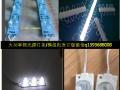 灯管替代品漫反射灯条大功率带透镜卷帘灯LED灯条工厂