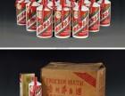 武汉回收名酒06年07年08年贵州茅台酒回收价格多少钱