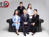 沈阳律师事务所榜 行仁律师事务所律师 咨询