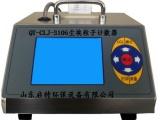 QT-X620移动式小型气象站,便携式自动气象站,启特环保