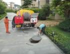 涟水县污水管网疏通清淤机器人检测管道修复高压清洗