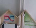 启振环保全屋空气智能净化系统给你一个健康安全的家