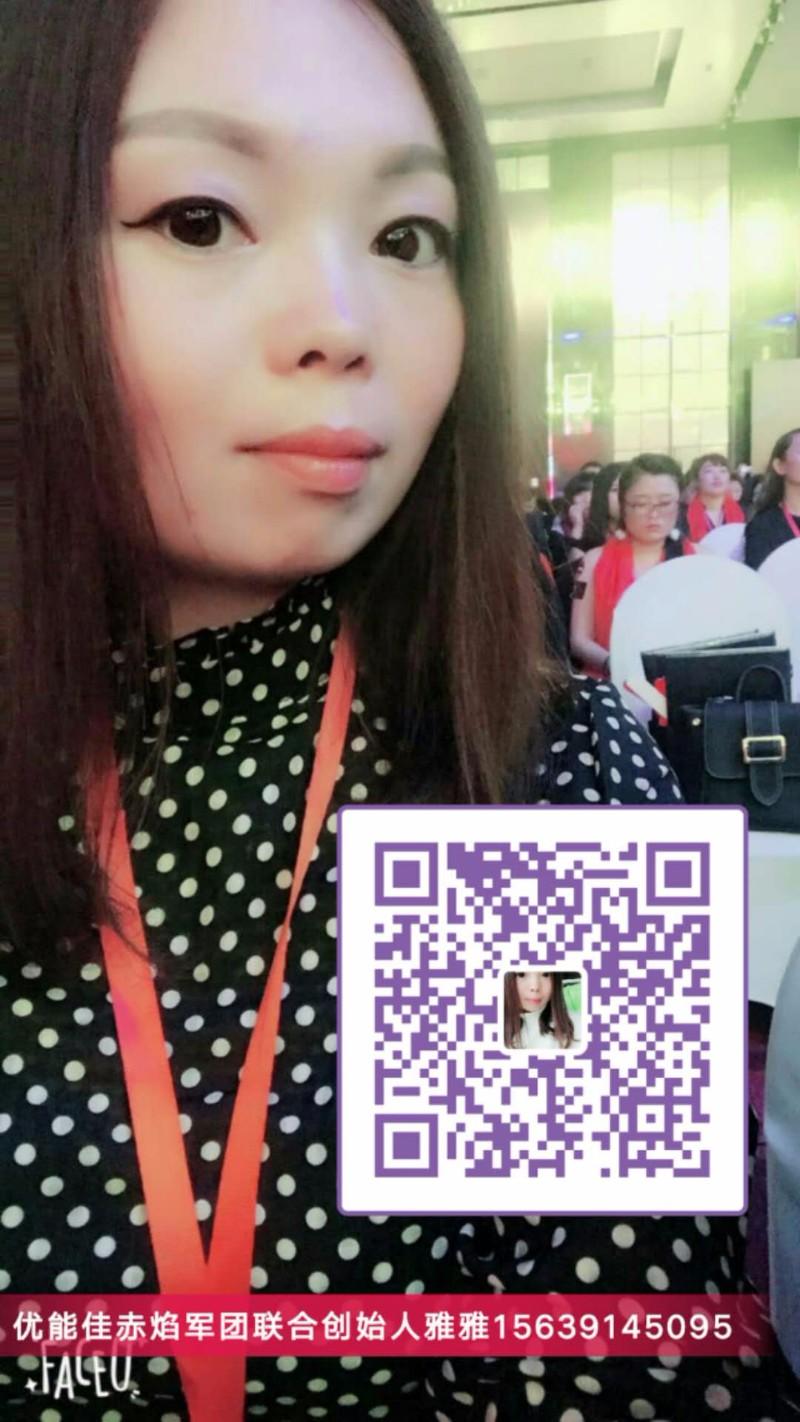微信图片_20180203101959.jpg