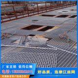 优质平台钢格板格栅板 镀锌钢格板 价格低 品质高~