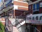 昌平沙河高教园北二街35平快餐店转让