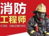 广东省2020年高级建筑工程师职称考试晋级条件