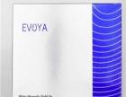 EVOYA化妆品 EVOYA化妆品诚邀加盟