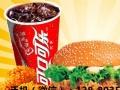 汉堡炸鸡原料批发供应丨四川汉堡原材料批发丨奶茶原材料供应丨小