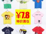 外贸精品韩版童装打包打折清仓特价杂款 短袖儿童T恤亏本清货0.5