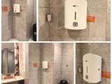 免费供三年纸的公厕专用出纸机 感应出纸机