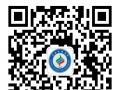 桂林理工大学2017年(函授)成人教育各专业一览旅游管理专业
