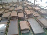 四川可靠的特殊合金厂家-德阳软磁合金
