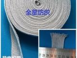 导电织带丨抗静电织带丨消除静电织带