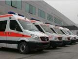 正规医院救护车出租 120长途跨省转运车 全国各地都有分点