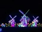 西安互动性强灯光节造型厂家设计制作出租 美美灯光节
