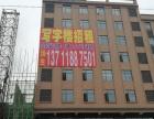 常平还珠沥沿河东三路网商大厦80平米写字楼出租