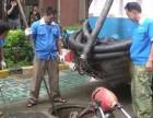 鄞州南部商务区下水道疏通 快速上门 专业通马桶管道清洗